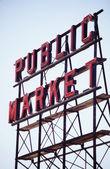 Public market symbol. — Stock Photo