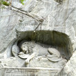Famous lion monument in lucerne - Stock Photo