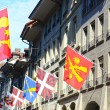 Swiss flag in Berne, Switzerland. Old town street — Stock Photo