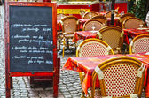 Street view of a coffee terrace in Strasbourg, Alsace, France — Stock Photo