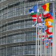 The European Parliament in Strasbourg - Stock Photo