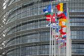The European Parliament in Strasbourg — Stock Photo