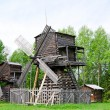 Old mill - Foto Stock