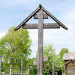 The big wooden cross — Stock Photo #8459209