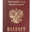 Russian passport — Stockfoto