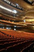 歌剧院 — 图库照片