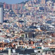 Barcelona, Spain — Stock Photo