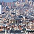 Barcelona, Spain — Stock Photo