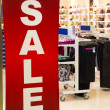 Stock Photo: Red sale banner