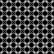 Stockvektor : Seamless crisscross geometric pattern.