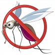 Cartoon STOP Mosquito - Stock Vector
