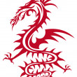 Red dragon, vector — Stockvector #8443520