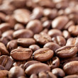 Coffee beans - Foto de Stock