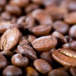 Background from coffee beans — Stock Photo #8910976