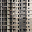 Stock Photo: New apartment building