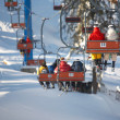 Ski lift — Stock Photo #9134656
