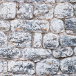 Vintage stone bricks wall background — Stock Photo
