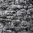 Stockfoto: Vintage stone wall background