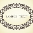 Vector vintage frame — Stock Vector #10269678
