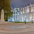 King George V statue at London, England — Stock Photo #10021991