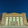 The Neue Wache at Berlin, Germany — Stock Photo #10146636