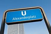 Alexanderplatz U-bahn station at Berlin, Germany — Stock Photo