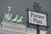 The Pariser Platz at Berlin, Germany — Stock Photo