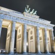 Brandenburger Tor at Berlin, Germany — Foto de stock #10237292
