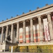 Altes Museum (Old Museum) at Berlin, Germany — Stock Photo #10271234