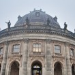 Bode Museum located on Berlin, Germany — Stock Photo #10271268