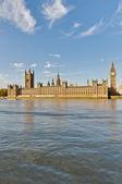 Meclis, Londra, İngiltere evler — Stok fotoğraf