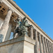 Stock Photo: Altes Museum (Old Museum) at Berlin, Germany