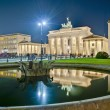 The Pariser Platz at Berlin, Germany — Stock Photo