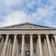 British Museum at London, England — Stock Photo