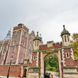 Lincolns Inn at London, England — 图库照片