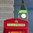 Stock Photo: Red telephone at London, England