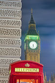 Red telephone at London, England — Stock Photo