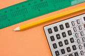 Some of school supplies — Stock Photo
