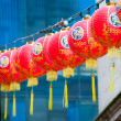 Celebrating Chinese New Year 2012 — Stock Photo