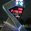 Count down to the London Olympics 2012 — Stock Photo #9500845