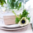 Holiday table setting — Stock fotografie #9855096