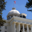 Alabama Statehouse — Stock Photo