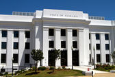 Alabama State Offices — Stock Photo