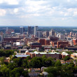 Birmingham Skyline — Stock Photo