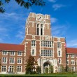 University of Tennessee — Stock Photo #8073645