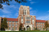 University of Tennessee — Stock Photo