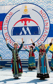 World Mongolians Convention — Stock Photo