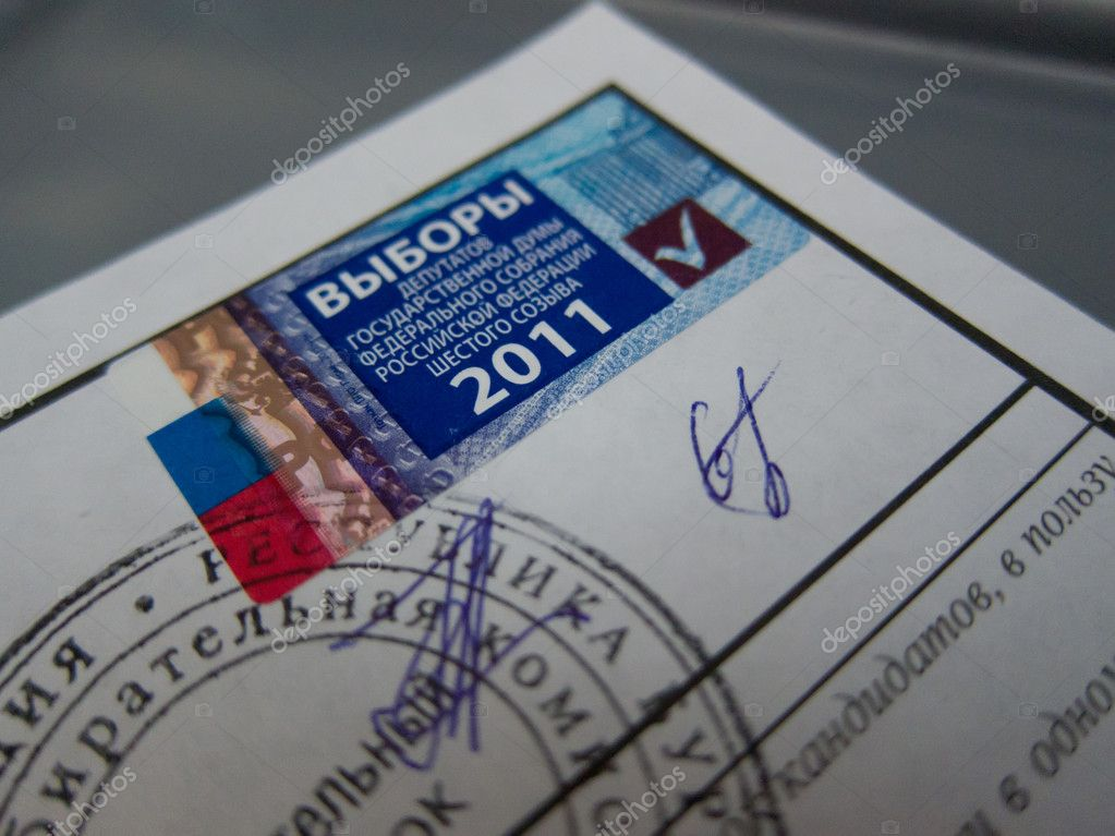 ULAN-UDE, RUSSIA - DECEMBER 4: A ballot for voting to the State Duma of Russian Federation on December 4, 2011 at a local polling station. — Stock Photo #8000444