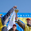 Winner of the 5th Baikal Fishing — Stock Photo