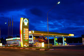 Rosneft's gasoline stand — Stock Photo